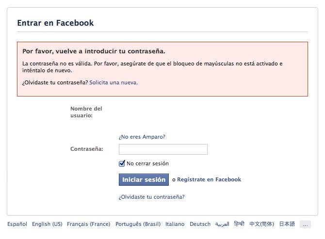 Facebook error de ingreso